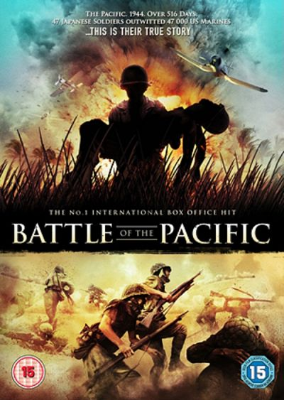 jnwiq Battle of the Pacific (2011) DVDRip XviD   4PlayHD